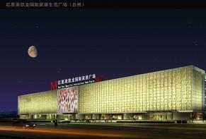 台州红星美凯龙11111111